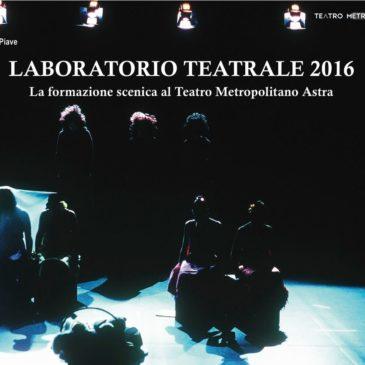 Contemporanea #1 La Formazione Scenica – Laboratorio Teatrale 2016